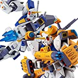 Bandai 1/100 MG Mission Pack F Type & M Type fot Gundam F90, Not Included MS Body
