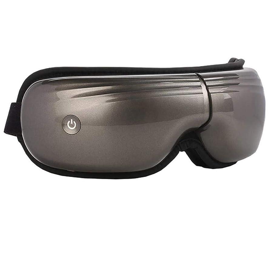 モナリザ達成可能負担180°折り畳み式ワイヤレスアイマッサージャー、多周波数振動、プレッシャーポイントマッサージ、熱圧迫、テンプル圧迫/眼精疲労/癒しの癒しの音楽
