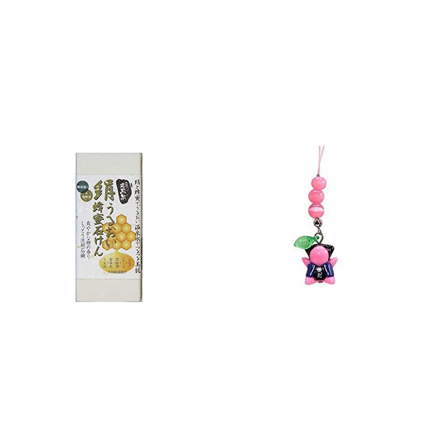 癌日甘い[2点セット] ひのき炭黒泉 絹うるおい蜂蜜石けん(75g×2)?さるぼぼ癒しキャッツアイ【ピンク】/ ストラップ 恋愛運?素敵な出会い?幸せな結婚?豊かな人間関係 //