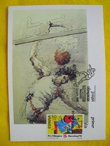 Tarjeta Máxima - PHQ Cards : BALONCESTO - Barcelona 92 - PreOlímpica...