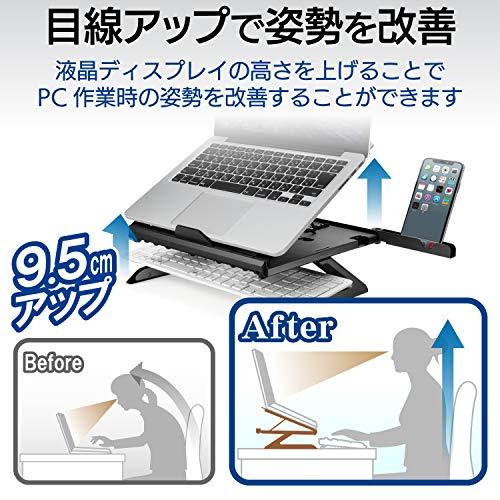 エレコムノートPCスタンド折りたたみ8段階9.5cm高さアップ脚スマホスタンド機能付~15.6インチノートPCブラックPCA-LTSH8BK