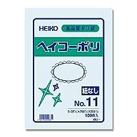 シモジマ HEIKO ヘイコーポリエチレン袋 0.03mm No.11  紐なし 1000枚入 6611101