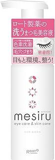 ロート製薬 メシル(mesiru) 洗うまつ毛美容液シャンプー まつ毛ダニ対策 150mL