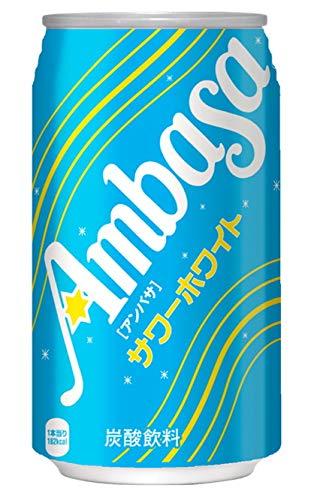 コカ・コーラ アンバサ サワーホワイト 350ml 缶 24本入り