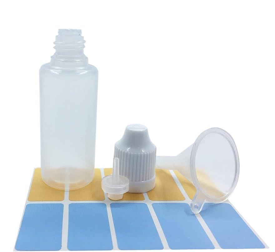 シマウマ雪だるま空白10個 20mlドロッパーボトル スポイトタイプ容器 プラスチック製 点眼 液体 貯蔵用 滴瓶 (20ml, 白色)