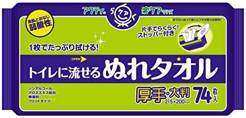 日本製紙クレシア『アクティトイレに流せるぬれタオル74枚』
