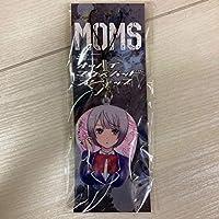 僕の彼女がマジメ過ぎるしょびっちな件MOMS香坂 秋穂