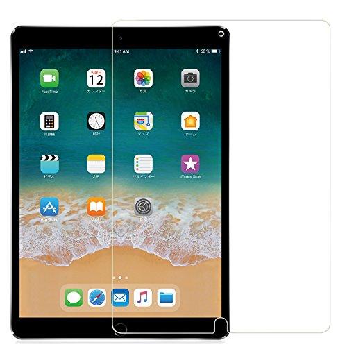 【 ブルーライトカット 】 Nimaso iPad Pro 10.5 / iPad Air 2019 用 フィルム 【 日本旭硝子製 】 強化ガラス 液晶保護フィルム 高鮮明 気泡ゼロ 指紋防止 硬度9H