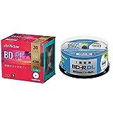 【セット買い】ビクター Victor くり返し録画用 ブルーレイディスク BD-RE 25GB 20枚 ホワイトプリンタブル 片面1層 1-2倍速 VBE130NP20J1 & 1回録画用 BD-R DL VBR260RP30SJ2 (片面2層/1-6倍速/30枚) ホワイト