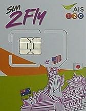 【お急ぎ便】AIS SIM2Fly アジア24ヶ国利用可能 プリペイドSIMカード データ通信4GB 8日間 インド インドネシア オーストラリア カタール 韓国 カンボジア シンガポール スリランカ タイ 台湾 中国 日本 ネパール フィリピン ブルネイ ベトナム 香港 マカオ マレーシア ミャンマー