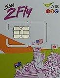 【お急ぎ便】AIS SIM2Fly アジア33ヶ国利用可能 プリペイドSIMカード データ通信4GB 8日間 インド インドネシア オーストラリア カタール 韓国 カンボジア シンガポール スリランカ タイ 台湾 中国 日本 ネパール フィリピン ブルネイ ベトナム 香港 マカオ マレーシア ミャンマー