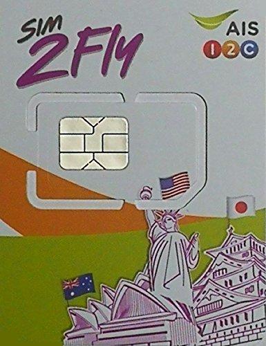 【お急ぎ便】AIS SIM2Fly アジア33ヶ国利用可能 プリペイドSIMカード データ通信4GB 8日間 インド インドネ...