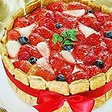 京都二条寺町ジェニアル ミックスベリーのケーキ 直径17cm 甘さ控えめ(食後のデザートに)
