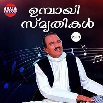 Umbayee Smruthikal, Vol. 1