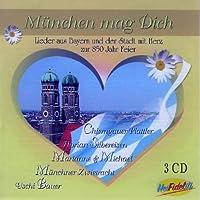 Munchen Mag Dich