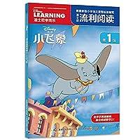 Disney fluent reading level 1(Chinese Edition)