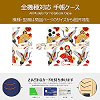 Android One S8 ケース 手帳型 アンドロイド ワン S8 手帳型ケース カバー スマホケース カメラ穴 合皮レザー カードホルダー 耐衝撃 日本風扇子と鶴 アニマル クラシック 14563441