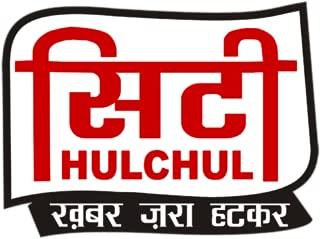 Citi Hulchul