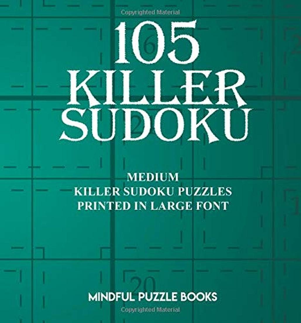 感心する試験欠かせない105 Killer Sudoku: Medium Killer Sudoku Puzzles Printed in Large Font (Sudoku Killer)