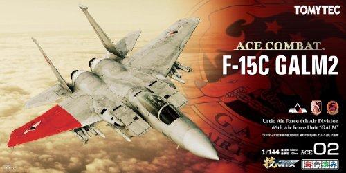 T?cnica Tecnolog?a ACE MIX 02 F-15C Ace Combat 2 Garm (jap?n importaci?n)