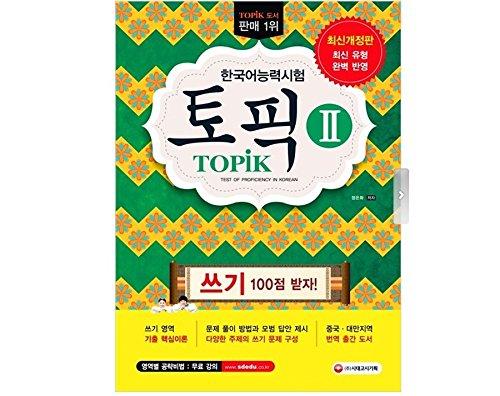 TOPIK 2 ONE TIME OK in Korean language Times Test Korea WRITING TEST