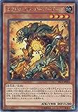 遊戯王OCG コアキメイル・オーバードーズ レア SECE-JP033-R