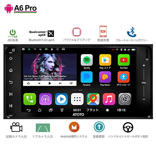 ATOTO A6デュアルDin AndroidカーナビゲーションA/Vシステム、デュアルBluetooth&2A充電 [3ヶ月無料返却]- PRO A6YTY721PR 2G+32G [幅 W 20.5cm*10.4cm] カーエンターテイメント GPSマルチメディアラジオ。 WiFiまたはBluetooth経由でインターネットを共有する。 256G USB SDをサポート