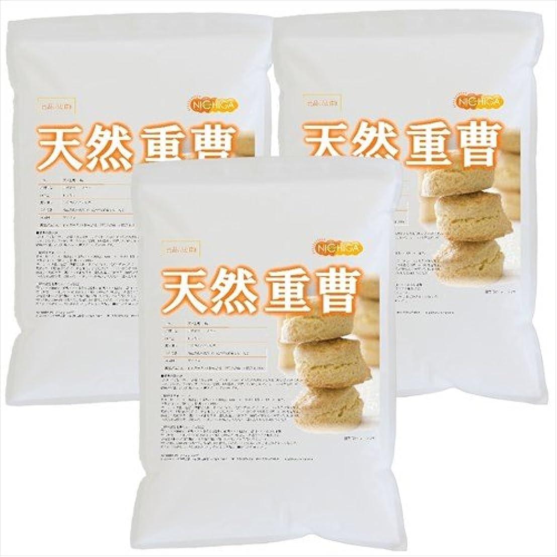 例外大胆な今まで天然 重曹 5kg×3袋 [02] 炭酸水素ナトリウム 食品添加物(食品用)NICHIGA(ニチガ)