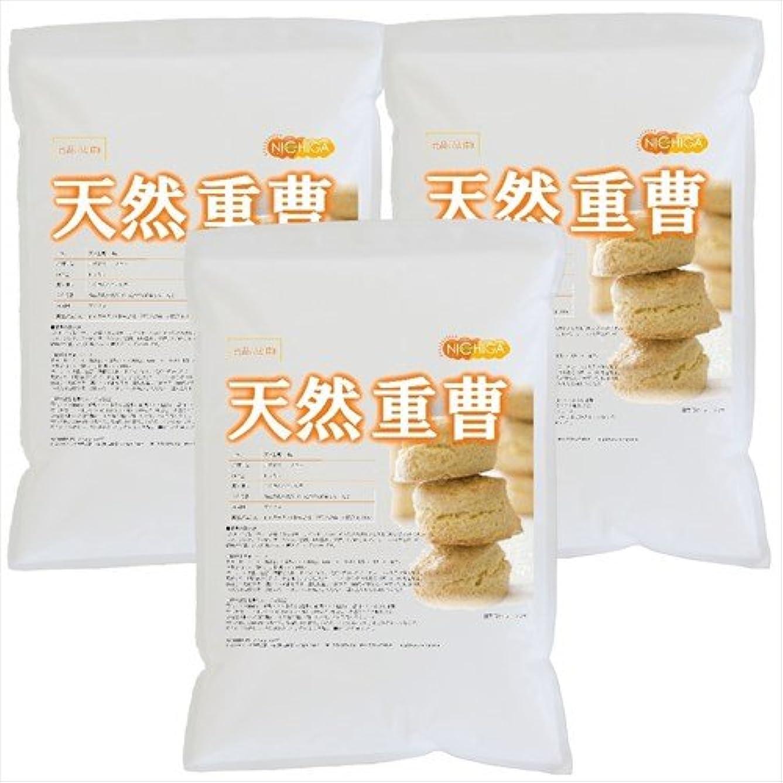 ダムスマイル代名詞天然 重曹 5kg×3袋 [02] 炭酸水素ナトリウム 食品添加物(食品用)NICHIGA(ニチガ)