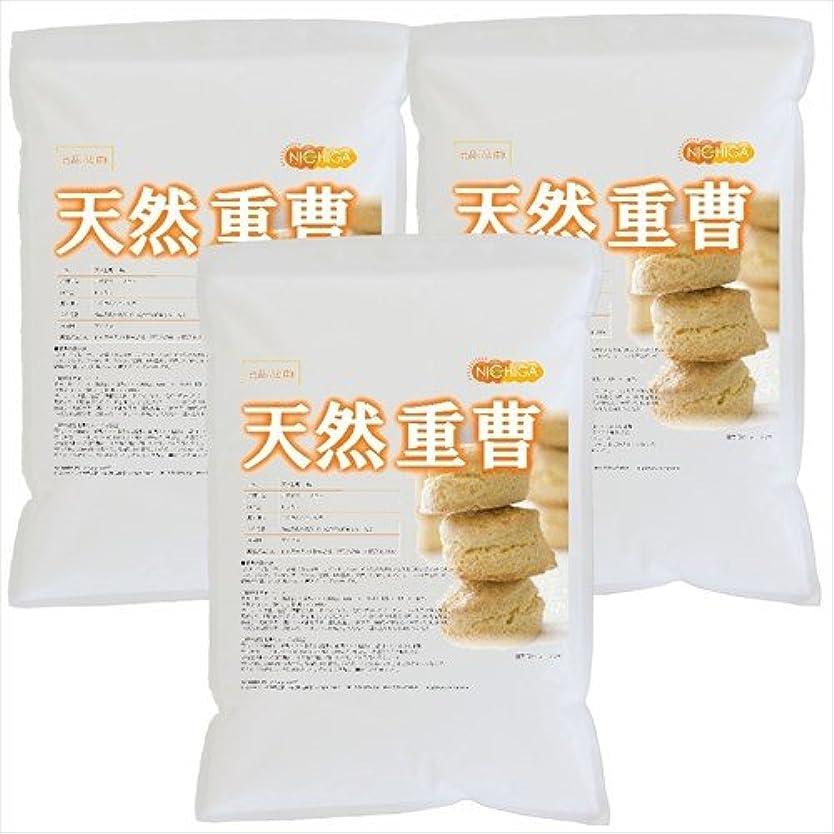 異邦人仕方額天然 重曹 5kg×3袋 [02] 炭酸水素ナトリウム 食品添加物(食品用)NICHIGA(ニチガ)