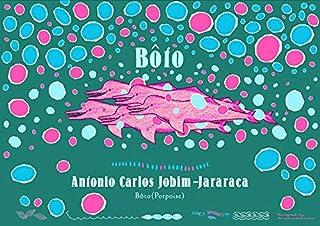 ボト Bôto : Antonio Carlos Jobim‒‒Jararaca ジークレー技法 高級ポスター (A2/420mm×594mm)