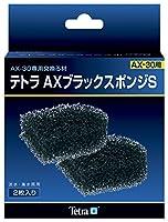 テトラ (Tetra) AXブラックスポンジ S