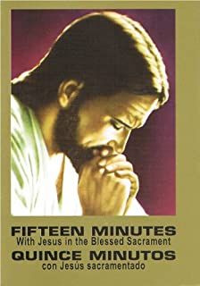 oracion de los 15 minutos