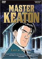 Master Keaton 7: Life & Death [DVD] [Import]