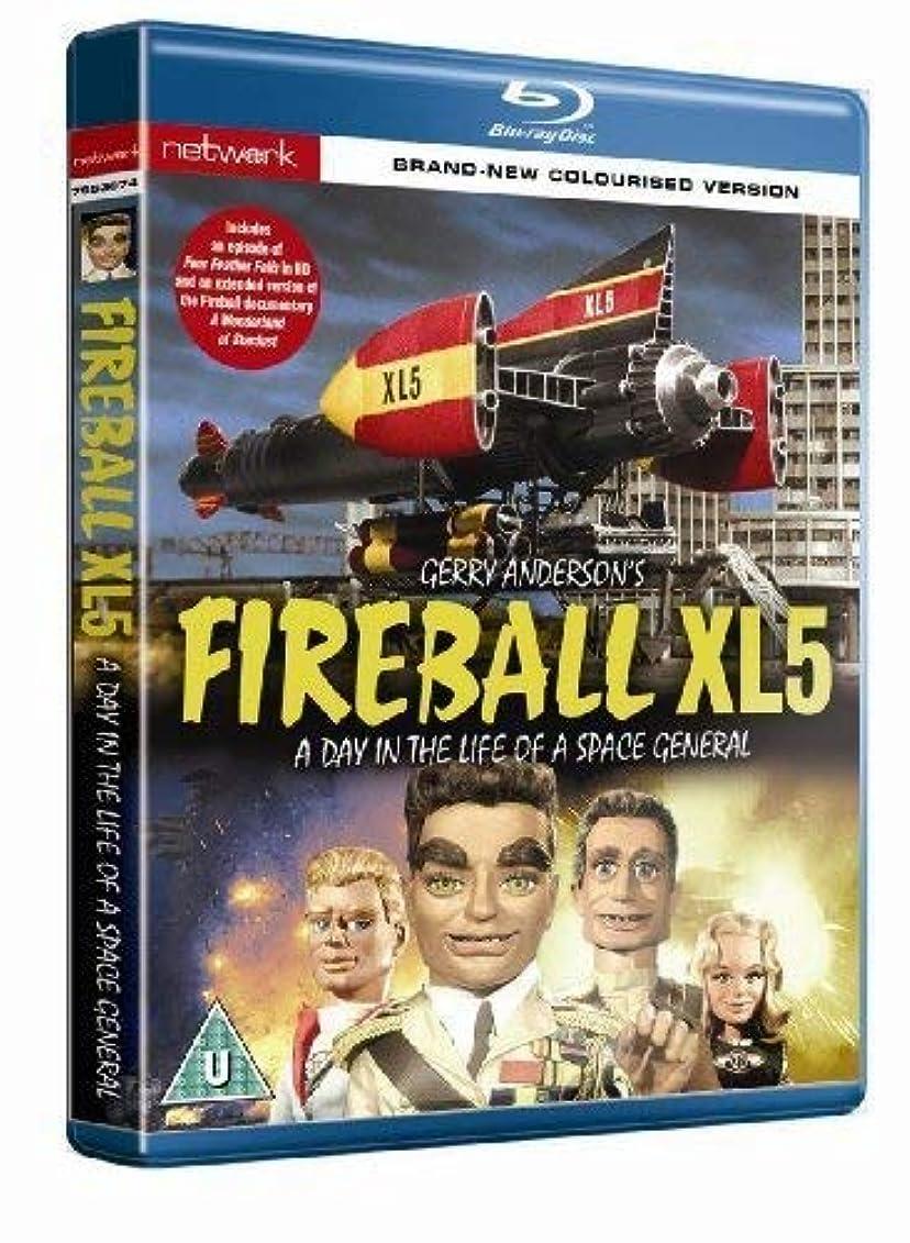 レルムきれいに全員Fireball Xl5 / [Blu-ray] [Import]