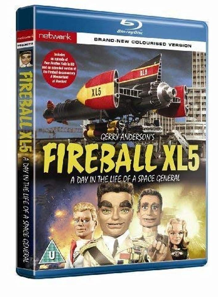 古くなったモットー首Fireball Xl5 / [Blu-ray] [Import]