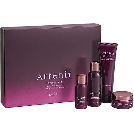 アテニア (Attenir) ドレスリフト 2週間セット (フェイシャルウォッシュ・ ローション ・ デイエマルジョン ・ ナイトクリーム) お試し トライアルセット スキンケア 基礎化粧品