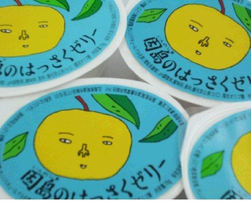 因島産八朔の果肉入りゼリー (ご家庭用セット【10個】)