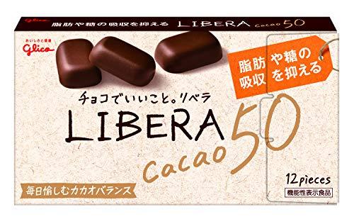 LIBERA カカオ50 10個