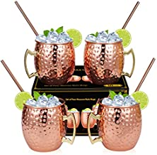 Widousy Moscow Mule Copper Mugs - Set of 4-HANDCRAFTED - Solid Copper Mugs 16 oz Gift Set with BONUS ?4 Cocktail Copper Straws