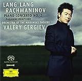 Rachmaninov : Piano Concerto No.2 [Hybrid SACD]