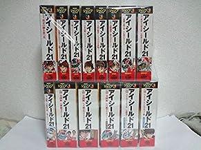アイシールド21 コミック 全14巻完結セット (SHUEISHA JUMP REMIX)