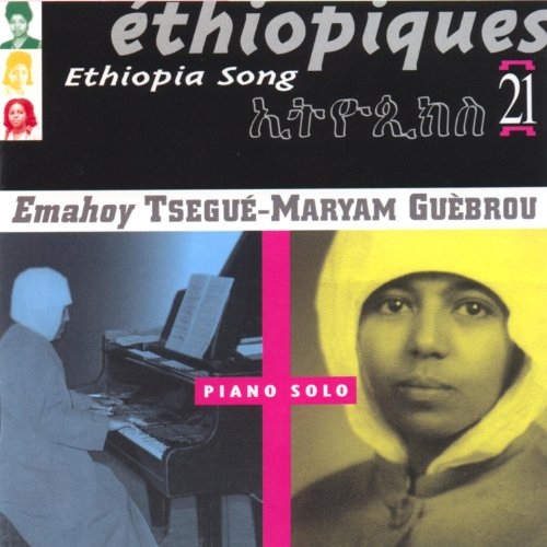 Cover of Ethiopiques, vol. 21: Emahoy (Piano Solo)