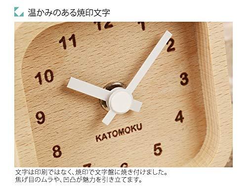 KATOMOKUmukuminiclockkm-25角白木ビーチ