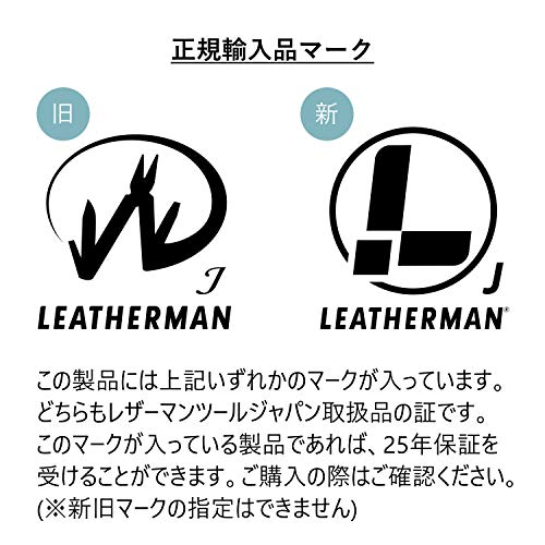 『LEATHERMAN ( レザーマン ) マルチツール BREWZER ブリューザー 【日本正規品】 25年保証 LTJマーク入 BRW』のトップ画像