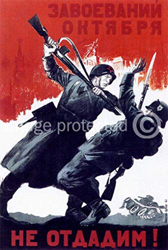 AGS - Defend The Gains of October Vintage Russian Soviet World War Two WW2 WWII Military Propaganda Poster - 24x36