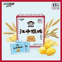 JZJT Monkey Soda biscuits 720g/box ?? ????720g/? 15?? ????? ???? ?????? ???? ??
