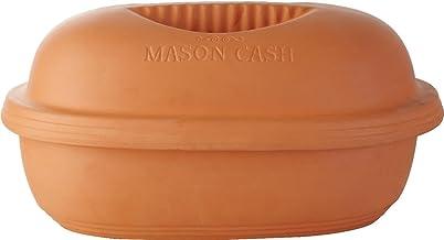 Mason Cash Terracotta Clay Cooker in Gift Box, 36x23x 13cm, Brown 28400