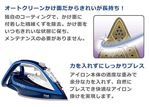 T-fal(ティファール)『ターボプロ(FV5604J0)』