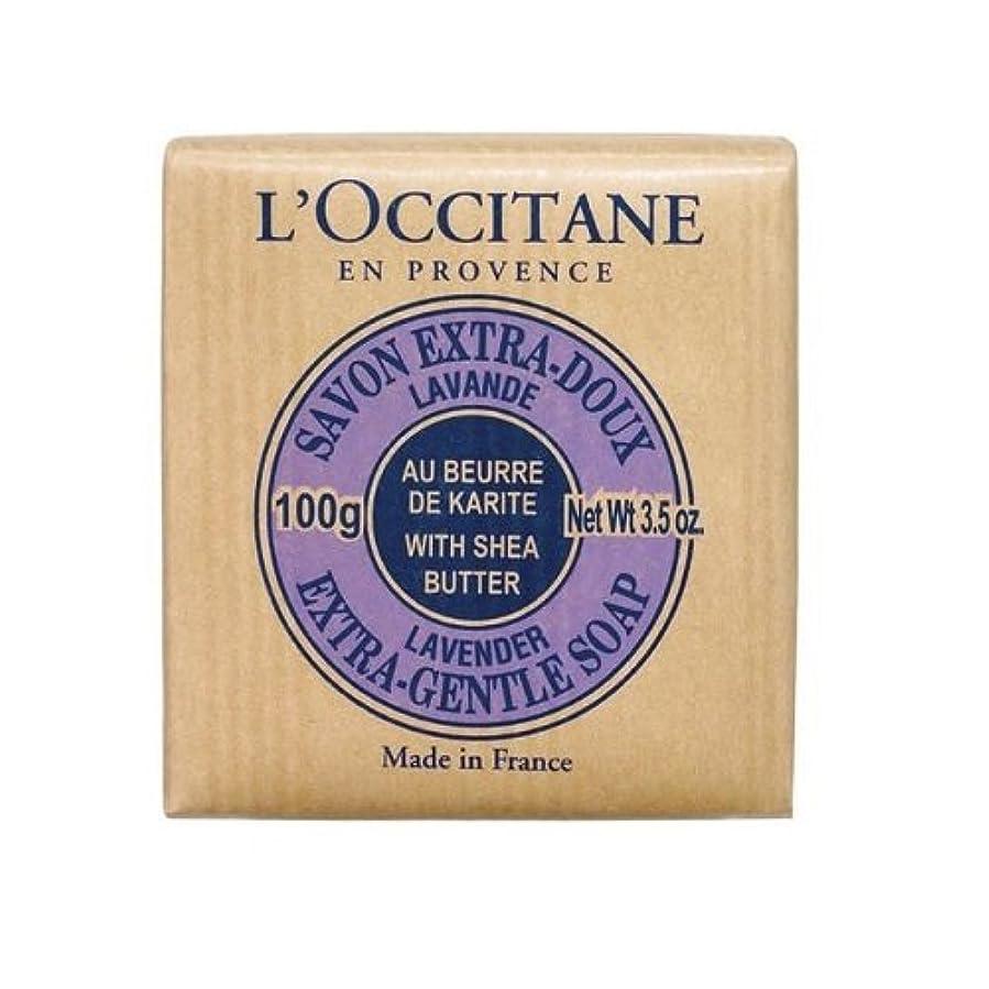 美容師スリム議題ロクシタン(L'OCCITANE) シアソープ ラベンダー 100g